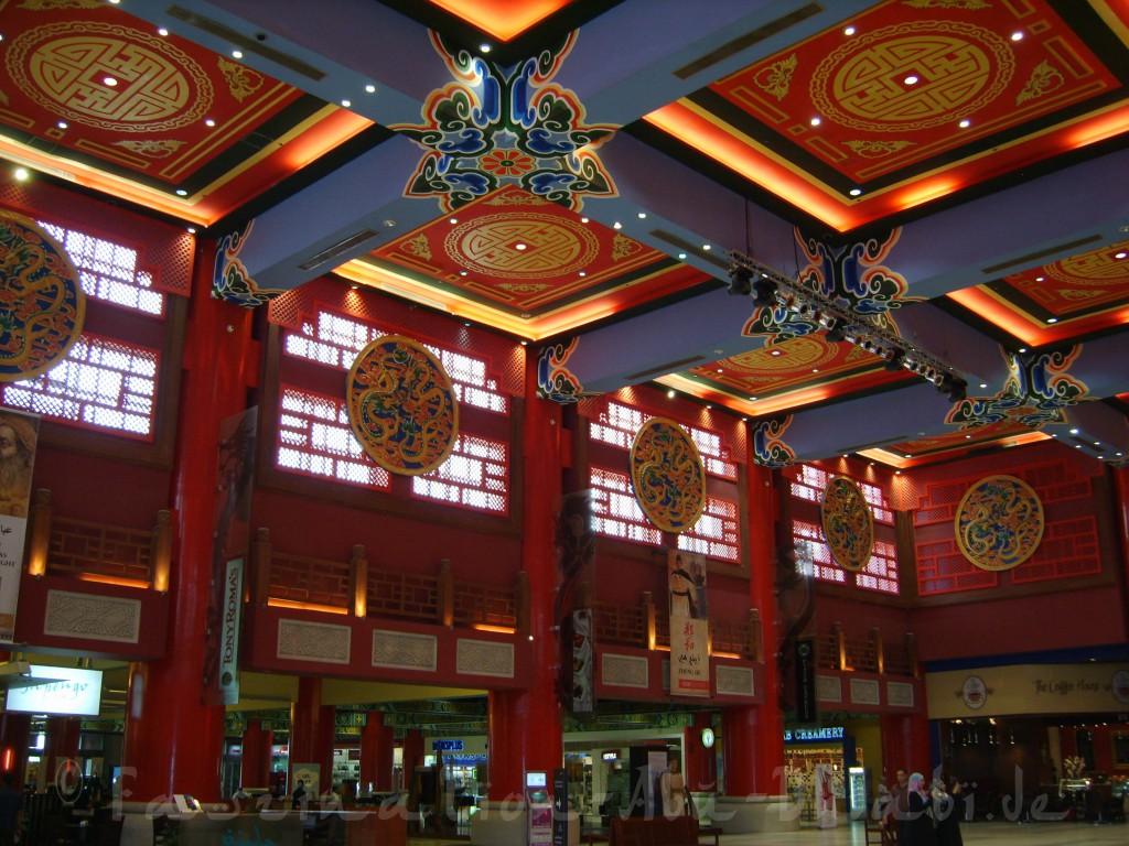 Liebevoll gestaltetes Einkaufszentrum: Shoppt Euch um wie Welt!