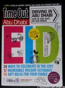 Gratis Event-Magazin für Abu Dhabi City: Time Out Abu Dhabi